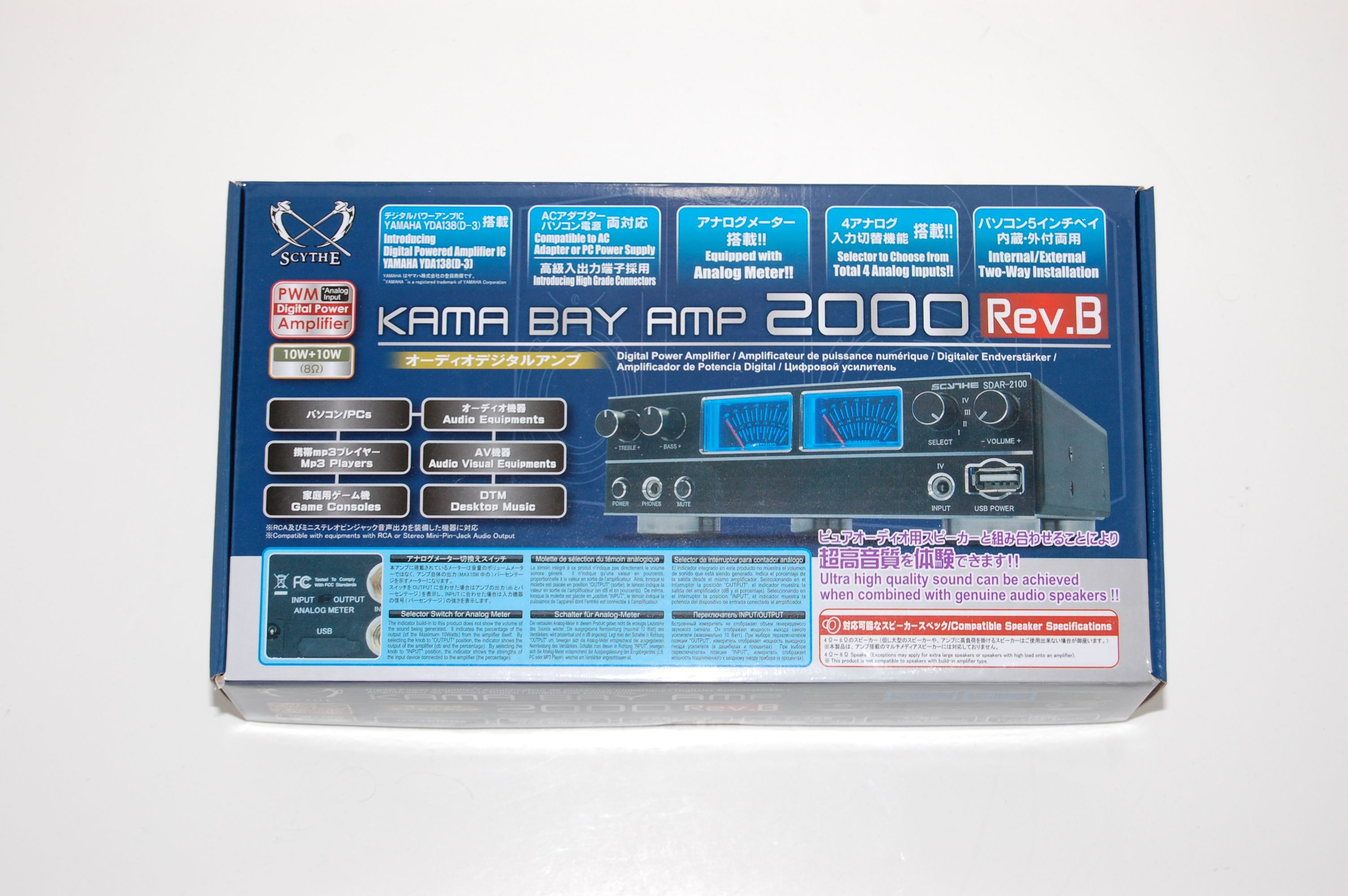 b_0_0_0_00_images_stories_ScytheKamaByAmp_DSC_0698.JPG