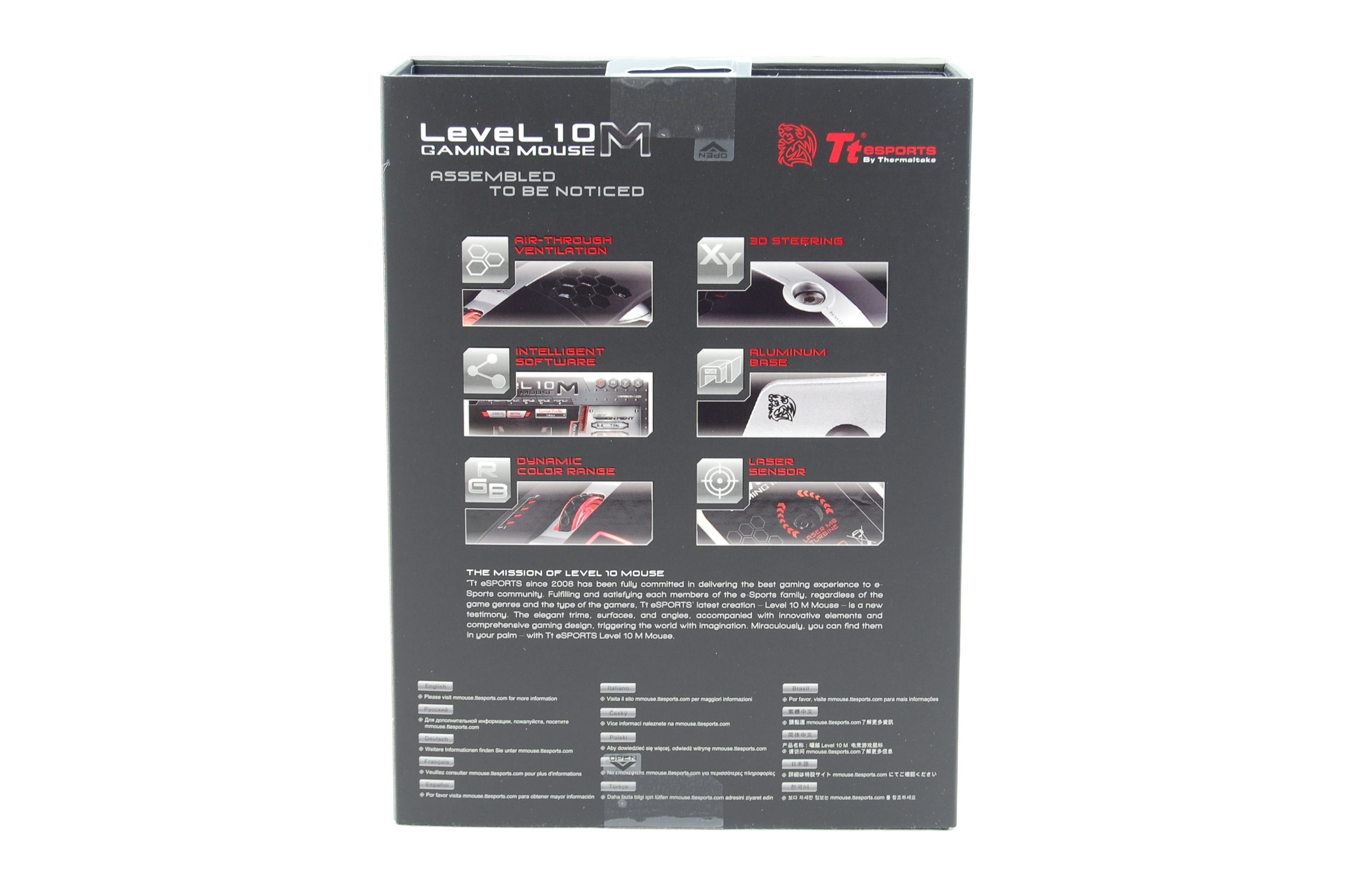 Thermaltake Level 10 M Gaming Mouse Review Back of Box